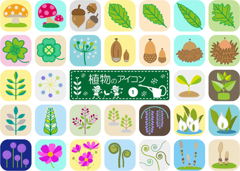 Plant icon 3 (32 types, rounded corners)