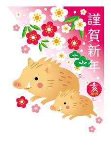 猪の親子の年賀状