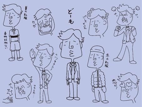 Portrait illustration _ male 1