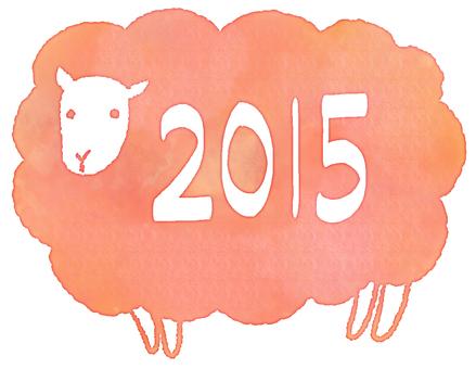 水彩風格的羊