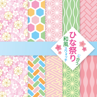 Japanese style swatch suitable for the Hinamatsuri 02