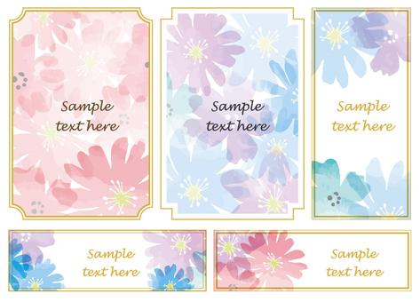 Watercolor flower frame set 2