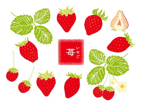 Strawberry ~ strawberry ~