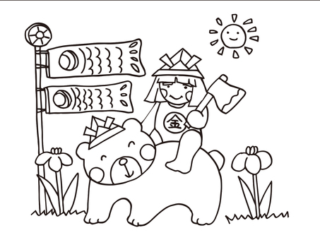 Children's Day (Coloring Picture)