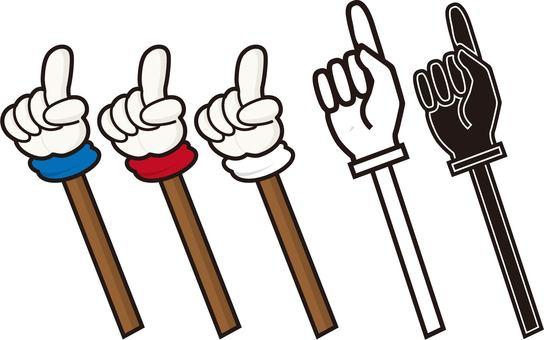 Stick fingers