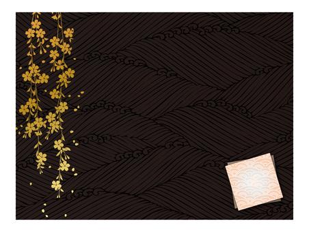 Japanese Pattern Night image