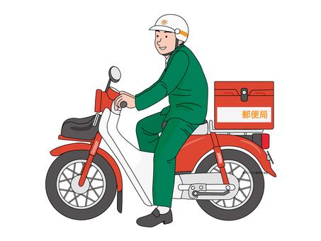Postman who got on the bike