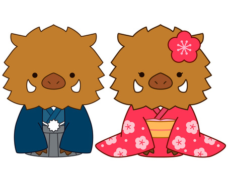 There is a wild boar hakama line