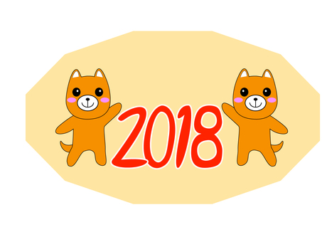 2018 New Year card 1