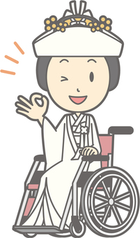 Horn Hidden - Wheelchair Okey - Full Length