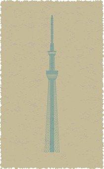 Stamp of radio tower