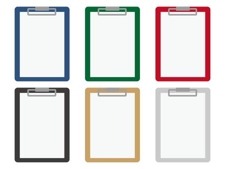 Binder set (plain)