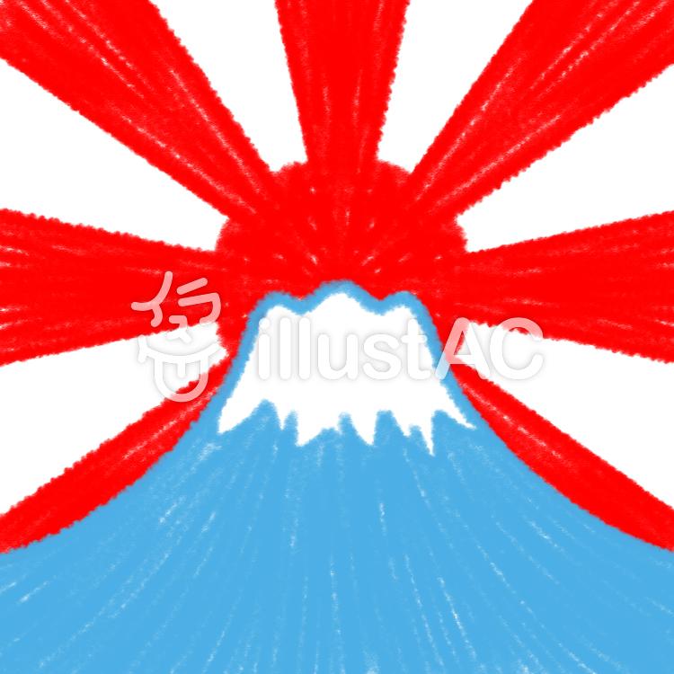 富士山 日の出イラスト No 327327 無料イラストなら イラストac