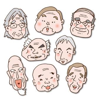 Grandpa various