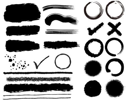 Brush · crayon · ink material