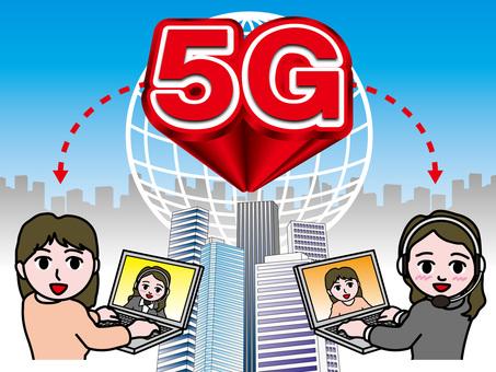 """5G"" next generation high-speed communication (8)"