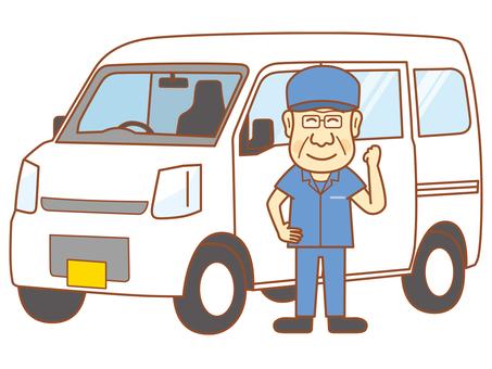Driver - Senior 8