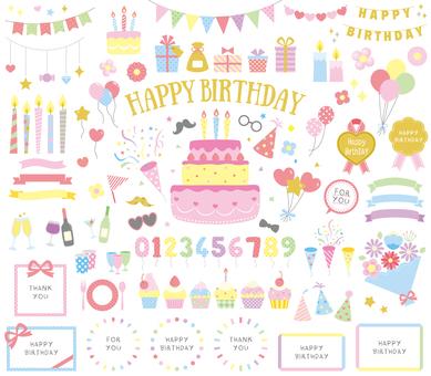 Birthday material · Frame 02 (pastel)