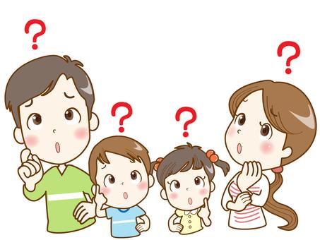 4人家族(ハテナ)