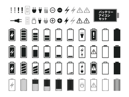 Battery icon set black and white