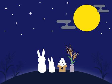 お月見 その2
