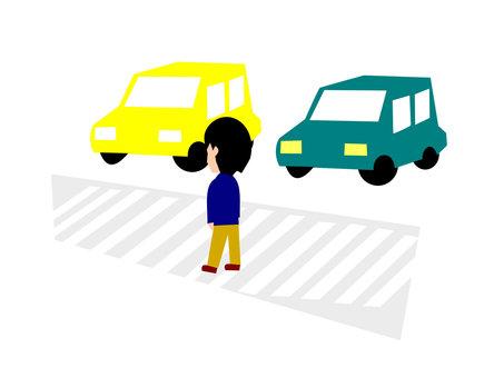 Cross the pedestrian crossing
