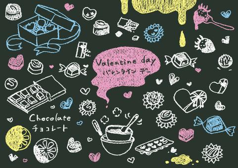 Valentine blackboard style