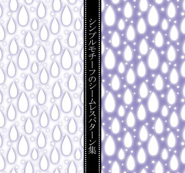 Simple Seamless Pattern Agate / Purple