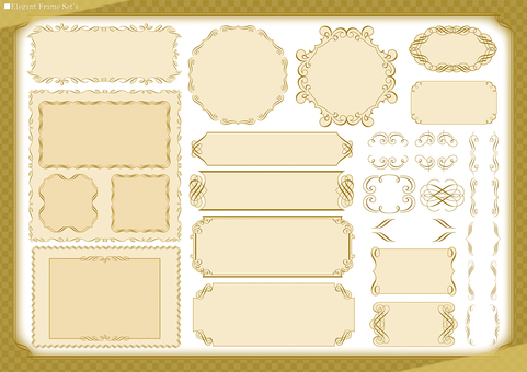 Decorative lined frame set (elegant)