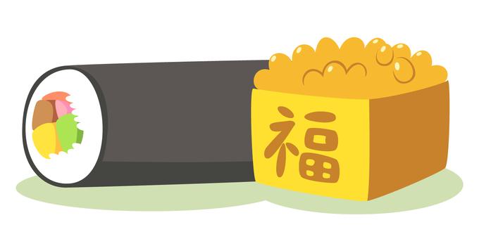 Setsubun Material-11