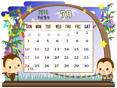 July's calendar (2016
