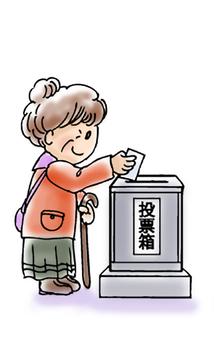 투표하는 여성 B