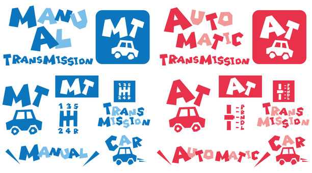 AT & amp; MT ☆ CAR ☆ car icon set