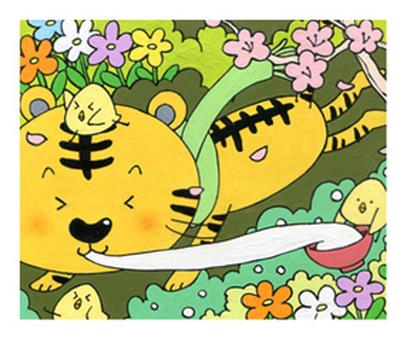 Tiger mochi