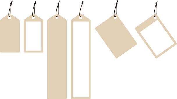 Price tag (price card)