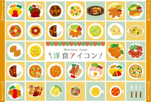 Western Cuisine Icon Set