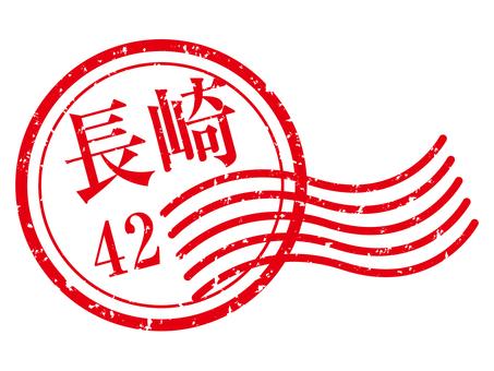 Nagasaki stamp