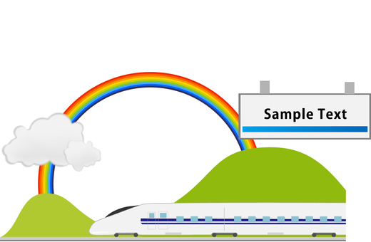 신칸센 RGB