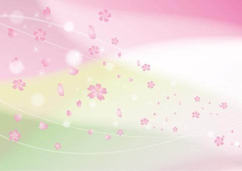 Sakuraguki Green
