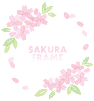 Cherry tree frame
