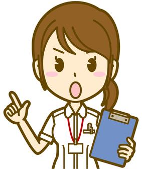 Female (nurse): A_ point 03BS