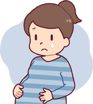 Pregnant woman depressed