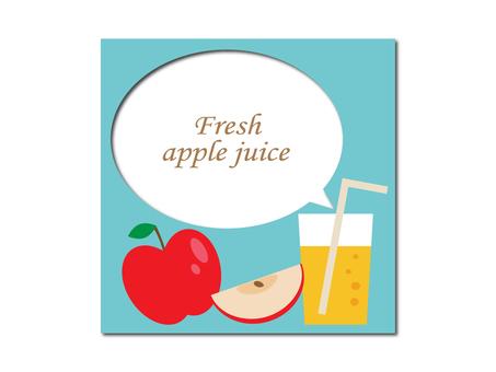 Illustration of apple juice