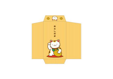 Petit Bag invitation cat