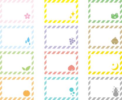 Shimashima Notepad