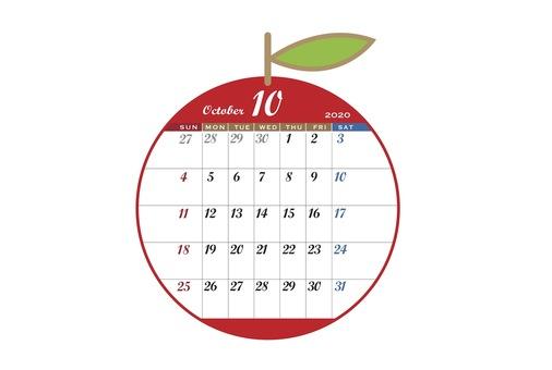 2020 Calendar Apple Red October
