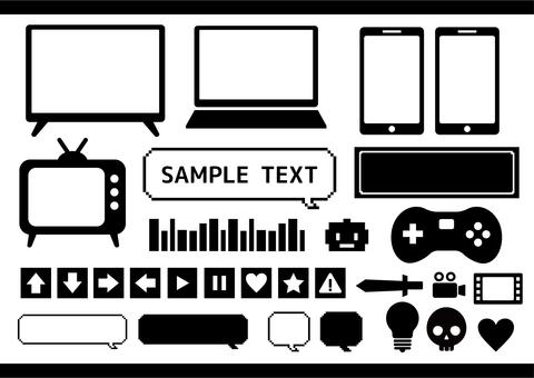 Monochrome digital set