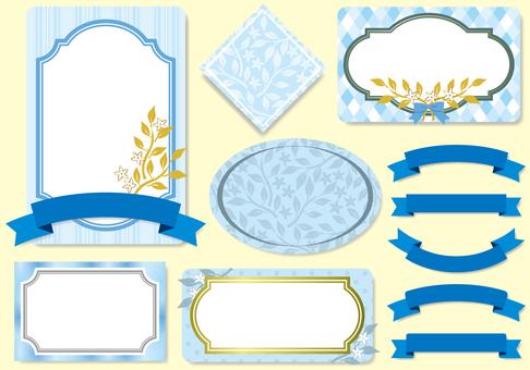 Spring summer frame material (blue)