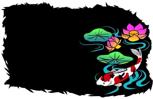 和柄な鯉と蓮のフレーム