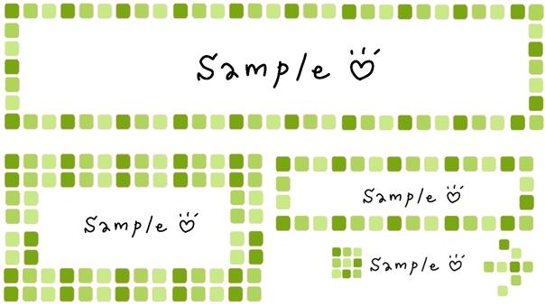 Green tile pattern frame